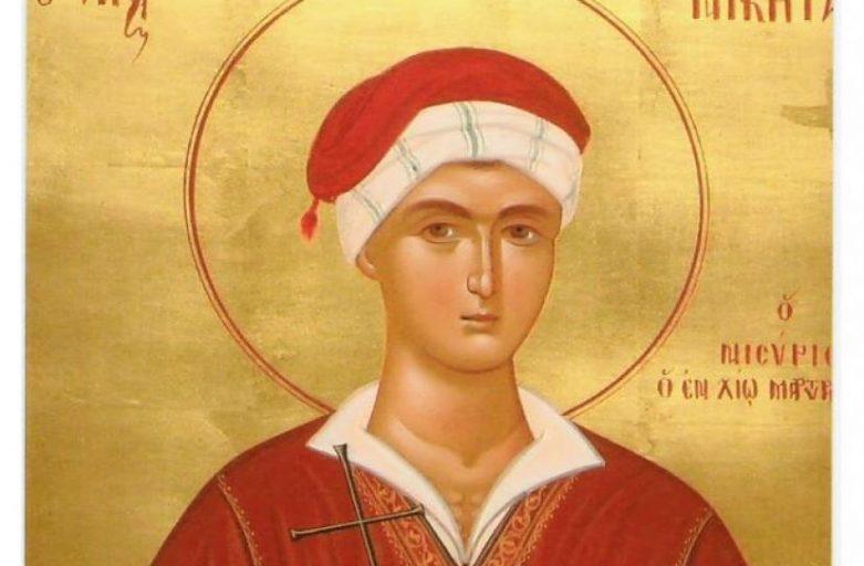 'Αγιος Νικήτας Νισύριος