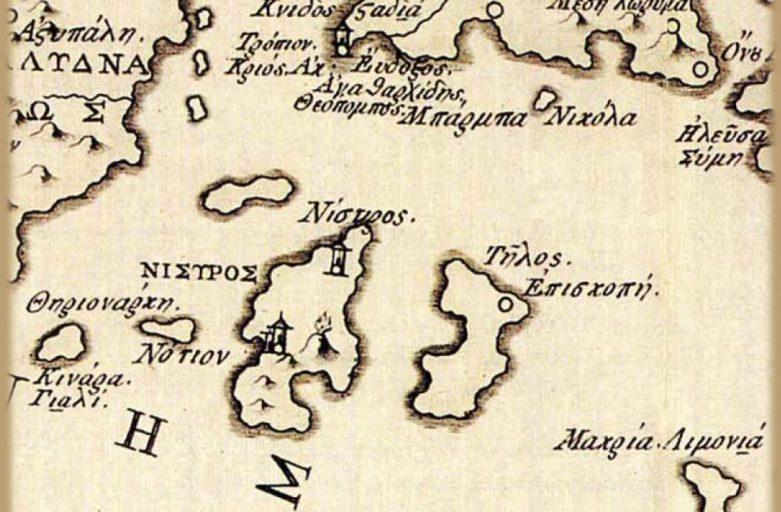 Νίσυρος – 1821